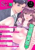 【スパイシーレディ】特別無料版vol.3