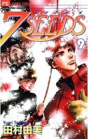 7SEEDS 9