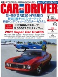 CAR and DRIVER 2021年3月号