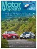 Motor Magazine 2018年7月号/No.756