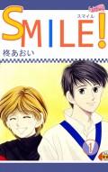【期間限定価格】SMILE!(1)