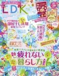 LDK (エル・ディー・ケー) 2020年 7月号