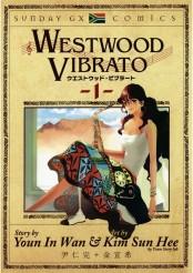 WESTWOOD VIBRATO 1