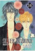 SILVER DIAMOND(16)
