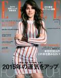 ELLE Japon 2015年1月号
