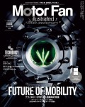 Motor Fan illustrated Vol.100