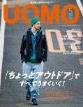 UOMO 2019年5月号