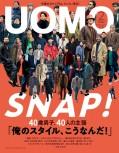 【期間限定価格】UOMO 2019年2月号