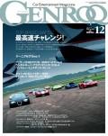 GENROQ 2014年12月号