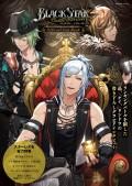 ブラックスター -Theater Starless- Official Fan Book