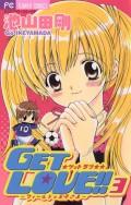 GET LOVE!! 3