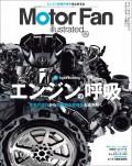 Motor Fan illustrated Vol.175