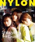 NYLON JAPAN 2020年3月号