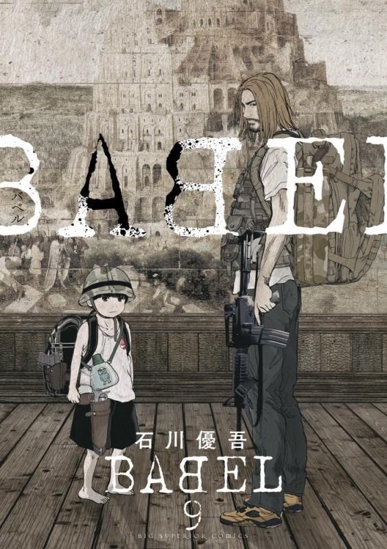 BABEL 9