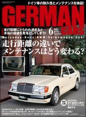 GERMAN CARS【ジャーマンカーズ】2021年6月号