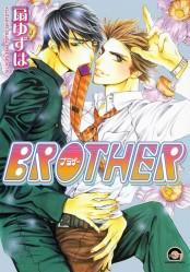 【期間限定価格】BROTHER 1巻