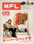 三栄ムック MFL Vol.9