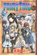 FAIRY TAIL(33)