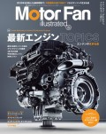 Motor Fan illustrated Vol.129