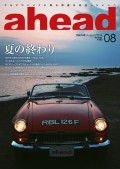 ahead vol.165