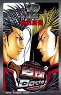 卓球Dash!! Vol.12