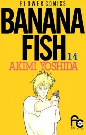BANANA FISH 14