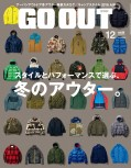 GO OUT 2016年12月号 Vol.86