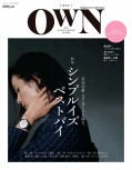 OWN (オウン) 2018 AUTUMN&WINTER