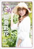GALS PARADISE plus Vol.67 2021 March