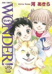 WONDER! 8
