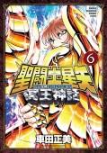 聖闘士星矢 NEXT DIMENSION 冥王神話 6