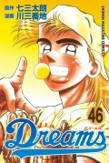Dreams(46)