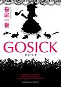 GOSICK ──ゴシック──