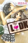 【期間限定価格】L・DK(1)