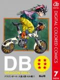 DRAGON BALL カラー版 人造人間・セル編 7
