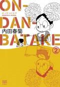 ON・DAN・BATAKE 2