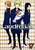 Landreaall(17)【イラスト特典付】