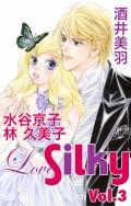 Love Silky Vol.3