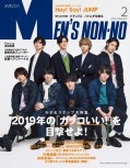 【期間限定価格】MEN'S NON-NO 2019年2月号