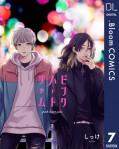 【単話売】ピンクハートジャム 7