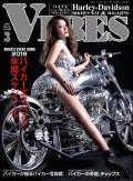 VIBES【バイブズ】2019年3月号