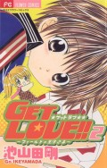 GET LOVE!! 2