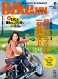 BikeJIN/培倶人 2014年9月号 Vol.139