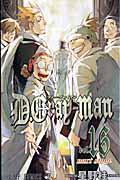 D.Grayーman 16の本