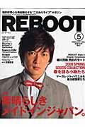 Reboot 5(2008 February)