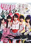 MARQUEE Vol.91の本