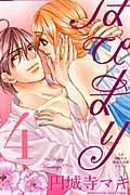 はぴまり~Happy Marriage!?~ 4の本