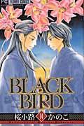 BLACK BIRD 14の本