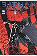 バットマン・アンド・サンの本