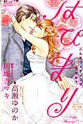 はぴまり~Happy Marriage!?~ こんなウェディングアリですか?の本
